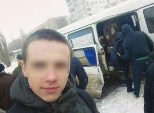 Руфера из Волжского обвинили в бесчеловечности из-за селфи на фоне ДТП