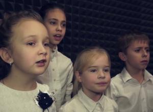 В Волгограде дети записали песню «Мамаев курган» ко дню Победы под Сталинградом