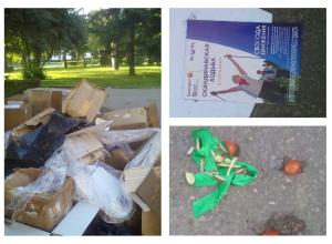 За оставленный мусор волгоградцы хотят переломать ноги организаторам фестиваля скандинавской ходьбы