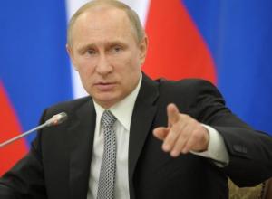 Владимир Путин определил критерии оценки эффективности губернаторов