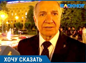 Военный в отставке заявил о ростках фашизма в Волгограде