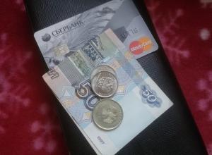Волгоградцы жалуются на заблокированные счета и карты за чужие долги ЖКХ