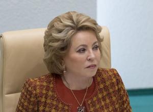 Спикер Совета Федерации прилетает в Волгоград