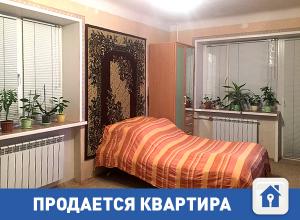 Продается хорошая квартира в Волгограде!