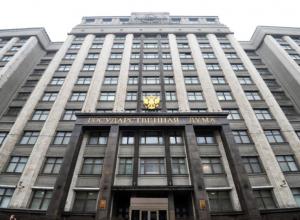 Волгоградские парламентарии стали одними из самых непопулярных и непродуктивных в Госдуме