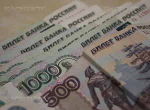 Товаров на 129,7 млрд рублей купили оптом у предприятий Волгоградской области