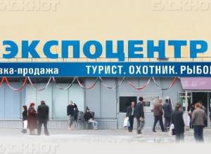Волгоградский «Экспоцентр» закрыли из-за нарушений пожарной безопасности