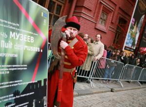 Волгоградские музеи цинично зарабатывают на бесплатной всероссийской акции