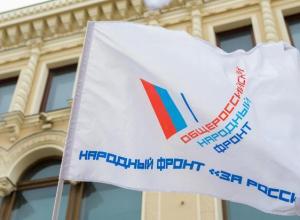 ОНФ заявил о необходимости отправить в отставку руководство Волгограда