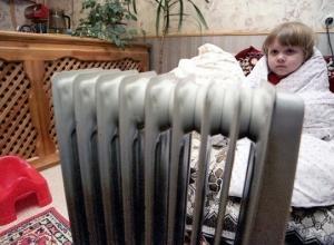 Жители Волгограда жалуются на отсутствие отопления в заморозки