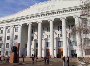 Ректор ВГСПУ пытается спасти вуз от научного позора