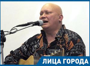 Я уехал в Москву, потому что там больше денег, - автор-исполнитель Виктор Каменский
