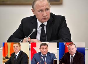 Бочарова, Лихачева и Семисотова включили в резерв Владимира Путина