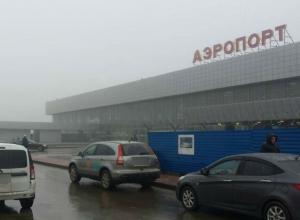Из-за сильного тумана волгоградский аэропорт не может принять рейсы из Москвы