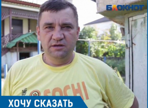 Городская канализация нас топит с шестого сентября, – волгоградец Евгений Макаренко