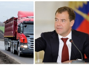 Дмитрий Медведев распорядился построить около Волгограда объездную дорогу для фур