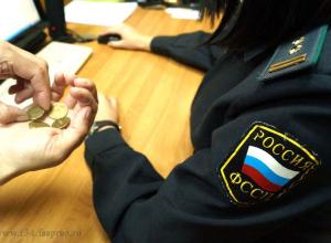 Должница заплатила приставам 40 рублей вместо 40 тысяч долга, сославшись на дефолт