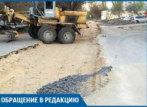 Рабочие засыпали дорогу у школы опасным шлаком, - волгоградка