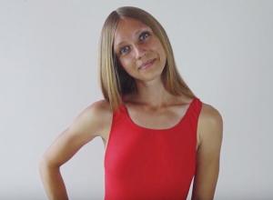 Седьмая участница кастинга «Мисс Блокнот Волгоград-2018» Елена Чернышева