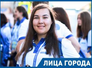 До часу ночи мы танцевали с иностранными болельщиками ЧМ, - волгоградский волонтер Алина Лодятая