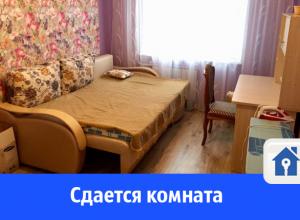 Сдается уютная комната для студентов в центре Волгограда