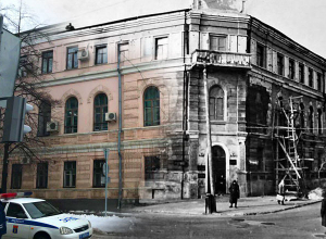 Тогда и сейчас: банк-лидер Российской империи и Волгоградский областной краеведческий музей