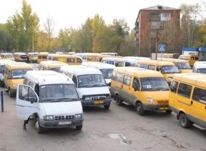 Отмена маршруток ограничила волгоградцев в свободе передвижения