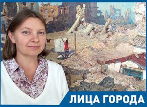 Молодая жительница Сталинграда рисковала своей жизнью, чтобы с натуры нарисовать бомбежку города, - волгоградский историк Елена Огаркова