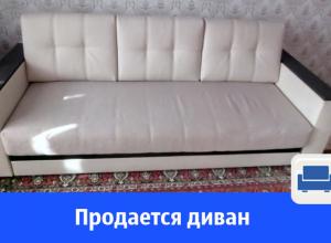 Продается классный диван