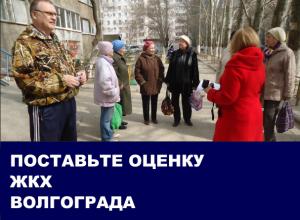 Двойные начисления и потеря домов УК стали самыми громкими проблемами ЖКХ Волгограда: итоги 2016 года