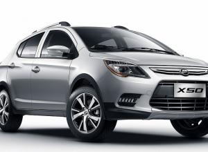 Мощные и современные автомобили Lifan
