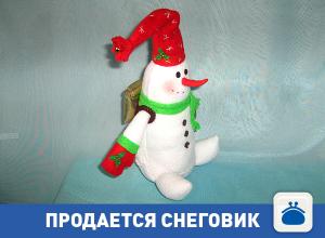 Продается в добрые руки снеговичок!