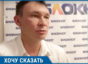Из-за ошибки волгоградского руководства я лишился должности и денег, - работник РЖД Андрей Федотов