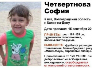 Похититель девочки из Калача избежит наказания, если вернет малышку живой