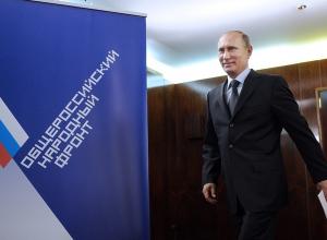 Эксперт ОНФ увидел картельный сговор при купле – продаже ценных бумаг администрации Волгограда