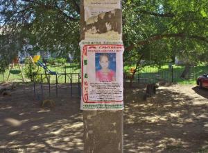 Дети в Калаче таинственно исчезают на протяжении 18 лет
