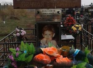 Жительница Волжского обвинила врачей в смерти 5-летнего сына