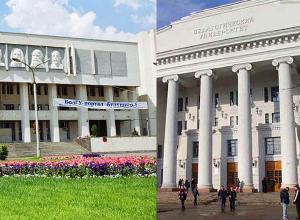 ВолГУ сделал еще один шаг к «порабощению» Волгоградского педагогического университета