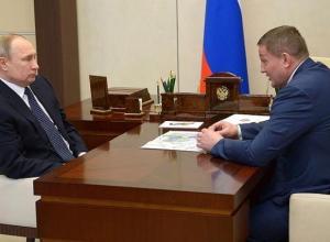 После встречи Путина и Бочарова в регионе ускорили темпы выплаты пострадавшим от паводка
