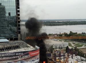 Вспыхнул пожар на стройке гостиницы на Предмостной площади в Волгограде