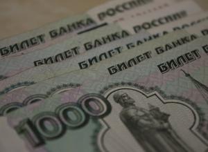 Основным источником доходов волгоградской казны стали бизнесмены