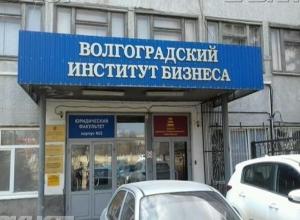 Волгоградский суд не поверил, что декан ВИБа не сбежит из-под следствия