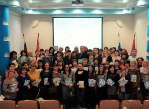 В Волгограде НКО поделились опытом работы