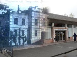 Тогда и сейчас: Театр «Конкордия» в Царицыне и станция «Пионерская» в Волгограде