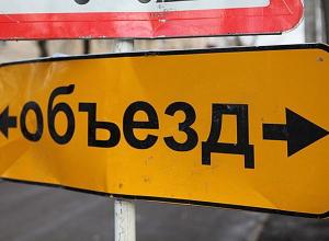 На два дня перекроют дорогу у площади Павших борцов в Волгограде