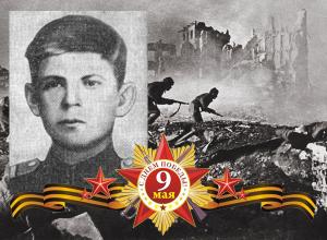 Навеки 19-летний: сталинградский солдат Николай Сердюков