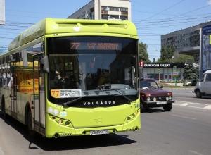Три автобусных маршрута продлили в Волгограде