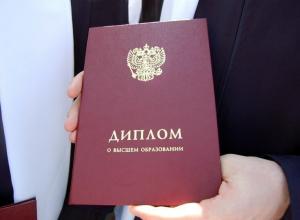 В мэрии Волгограда говорят о фальшивом дипломе главы района