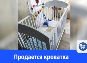Продается детская кроватка из Сербии