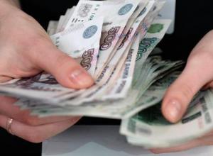 Инфляция в Волгограде выше, чем в среднем по России